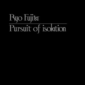藤田亮『Pursuit of isolation」(孤立の追求)』