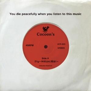 Cocoons.jpg