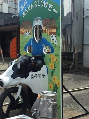 モーモーバイク