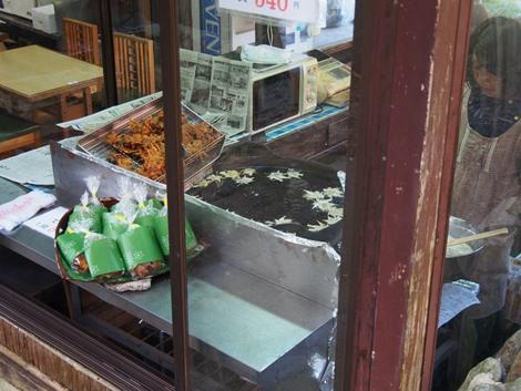 モミジの天ぷら
