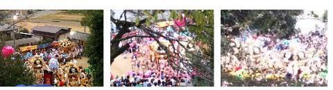 平成28年10月16日荒川小芋祭り