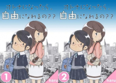 comikawa2_s.jpg