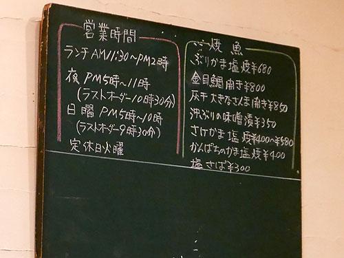 161014_3.jpg