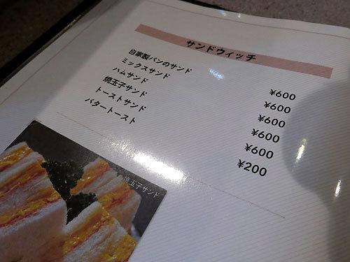 161123_2.jpg