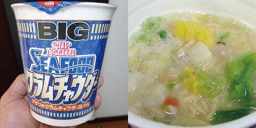 cup315_b.jpg
