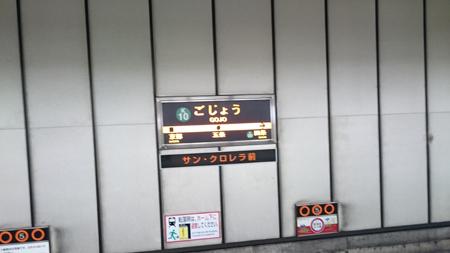 20151107_3.jpg