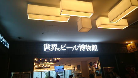 20160604_9.jpg