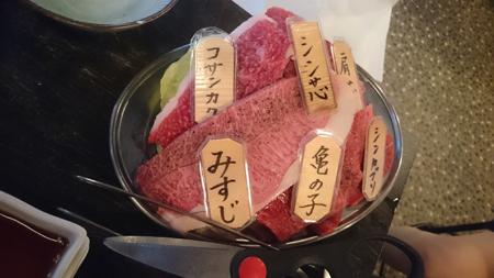 20160730_23.jpg