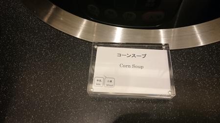 20160917_16.jpg