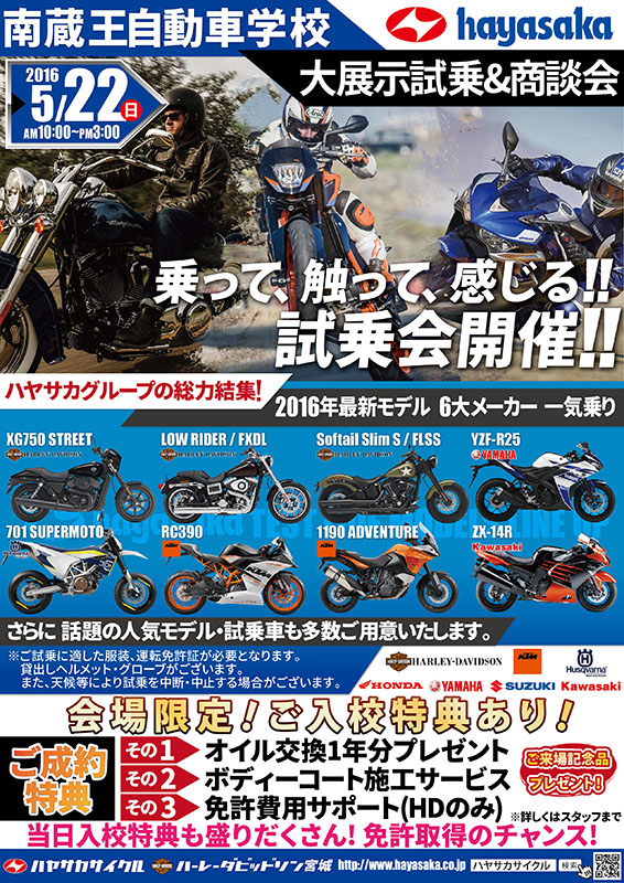 2016_minamizao.jpg