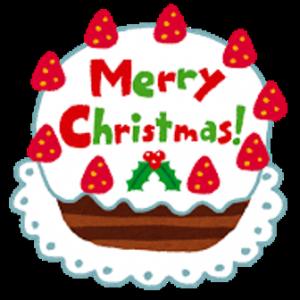 イラストクリスマスケーキ