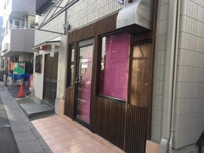 aburasobatsuyoshi1612242.jpg