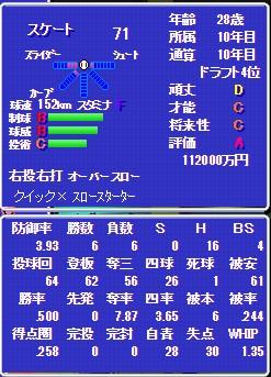 2016y09m16d_220526053.jpg