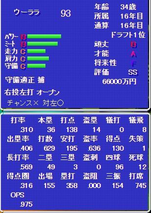 2016y10m28d_220328487.jpg