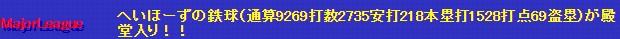 2016y12m02d_222930996.jpg