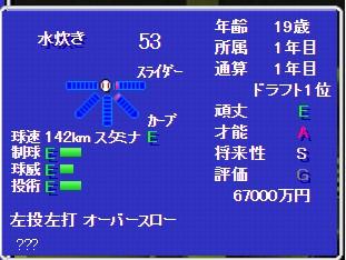 2016y12m02d_225037363.jpg