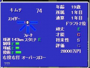 2016y12m02d_225040363.jpg