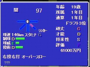 2016y12m02d_225042019.jpg