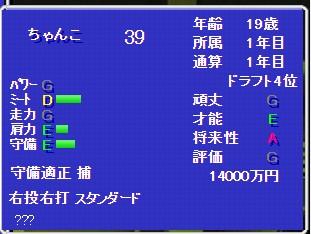 2016y12m02d_225046674.jpg