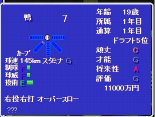 2016y12m02d_225058706.jpg