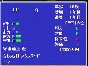 2016y12m02d_225101277.jpg
