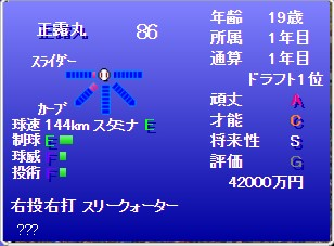2016y12m16d_224225128.jpg