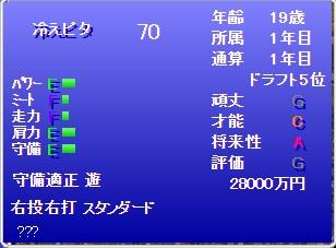 2016y12m16d_224236221.jpg