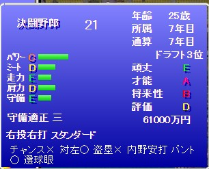 2016y12m24d_104918810.jpg
