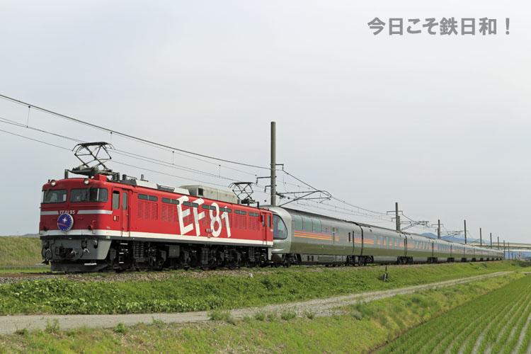 _MG34317.jpg