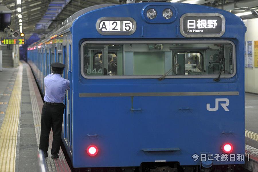 _MG35544.jpg