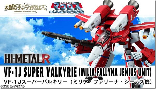 bnr_HMR_VF-1J_SuperValkyrie_Milia_600x341