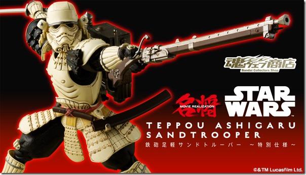 bnr_MMR_TA-SandTrooperSV_600x341