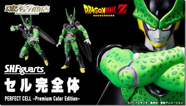 bnr_SHF_CELL_PremiumColorEdition_600x341