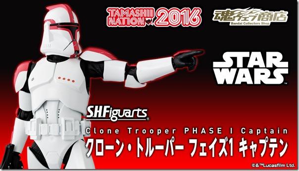 bnr_SHF_CloneTrooper_PhaseICaptain_600x341