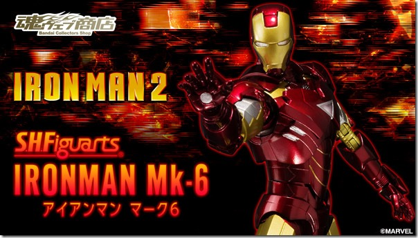 bnr_SHF_IronmanMk6_600x341