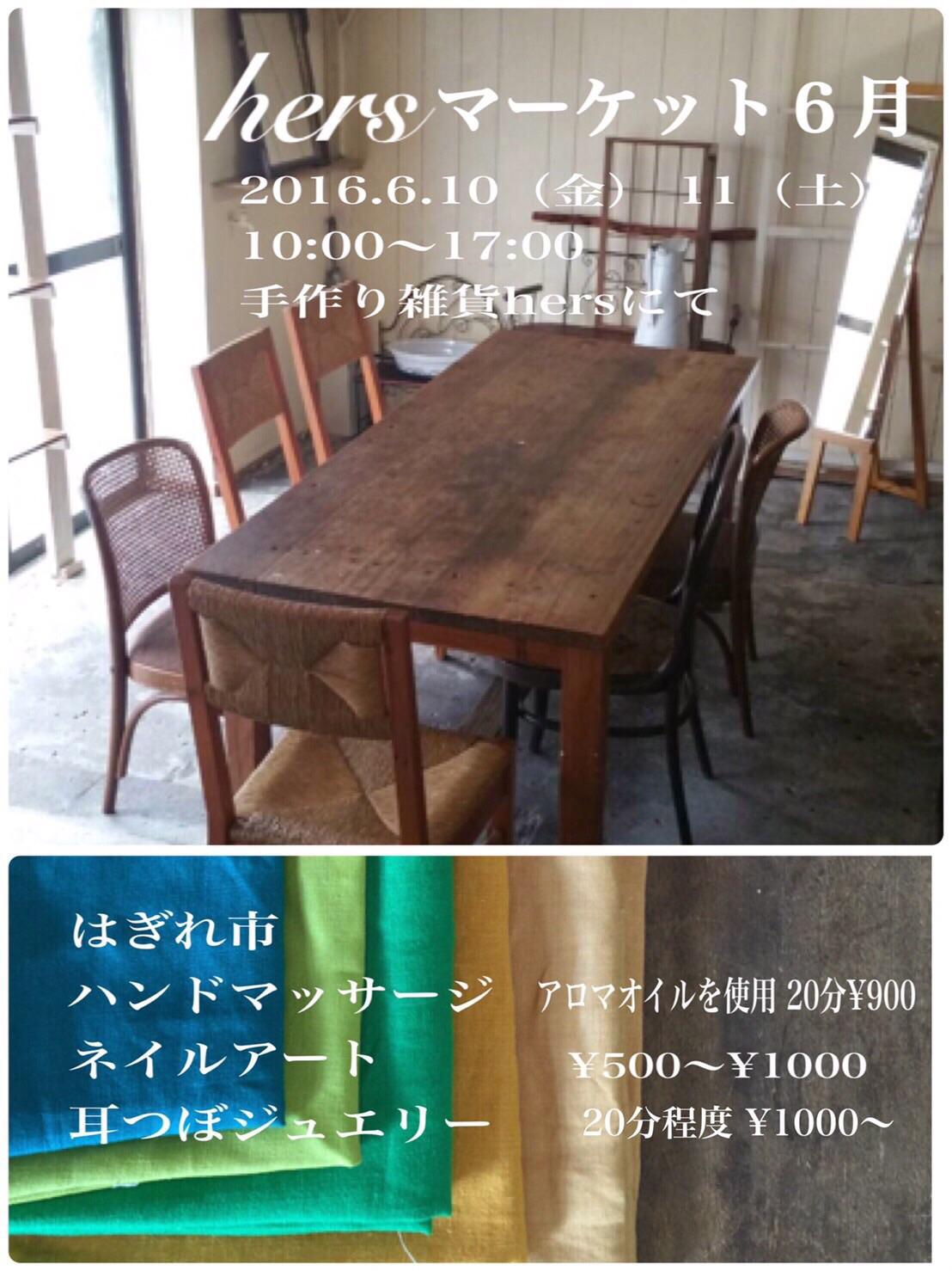 20160602155900c05.jpg