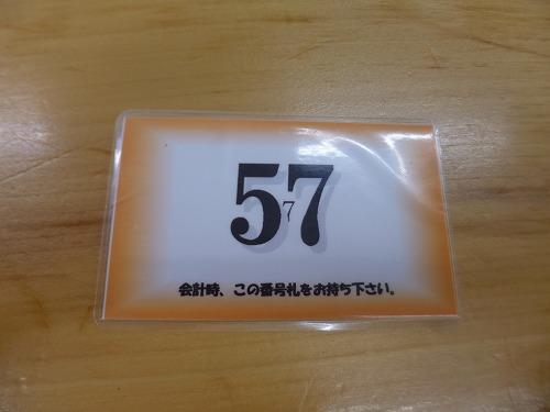 P1080576.jpg