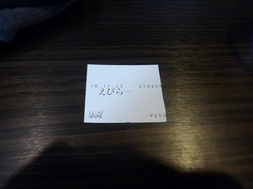 P1080728.jpg