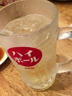 IMG_4145.jpg