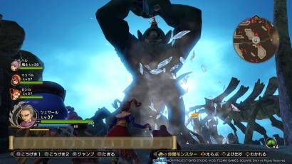 ドラゴンクエストヒーローズⅡ 双子の王と予言の終わり 1 (3)