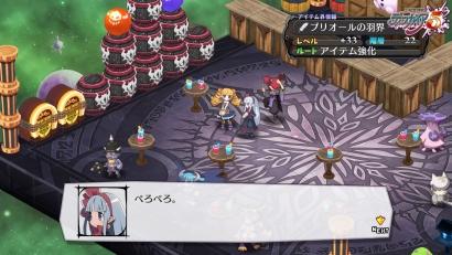 魔界戦記ディスガイア5 (2)