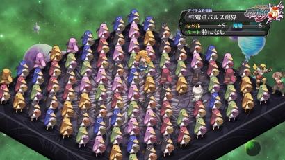 魔界戦記ディスガイア5 0918 (1)