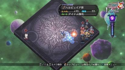 魔界戦記ディスガイア5 0923made (1)