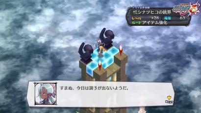 魔界戦記ディスガイア5 0923made (6)