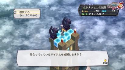 魔界戦記ディスガイア5 0923made (7)