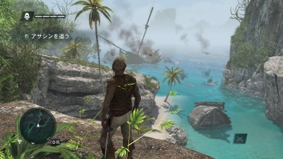 Assassins Creed® IV Black Flag 1001 (1)