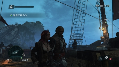 Assassins Creed® IV Black Flag 20161016 (3)