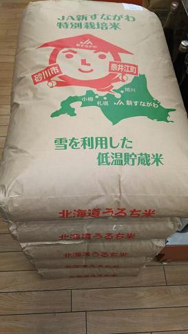 28年 ゆめぴりか玄米