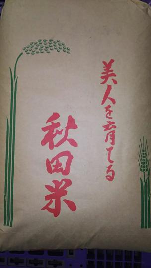 28年 秋田 玄米表