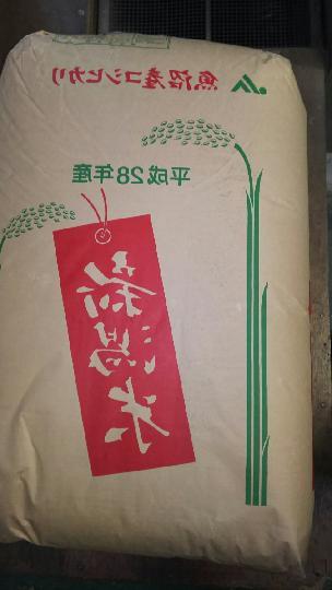 28年魚沼 玄米